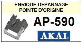AKAI<br> AP590 AP-590 Pointe  sphérique d\'origine <br><small>a 2015-04</small>