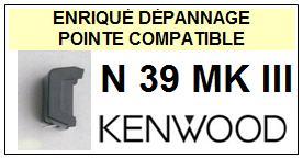 KENWOOD N39MKIII N39 MKIII MK3 <br>Pointe Diamant sphérique (stylus)<small> 2015-10</small>