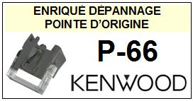 KENWOOD P66 P-66 <br>Pointe sphérique d\'origine (<B>original stylus</b>)<small> 2016-01</small>