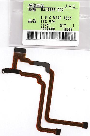 JVC  GRDF540E nappe lcd D ORIGINE camescope JVC